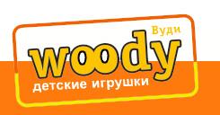 Вуди (Woody)