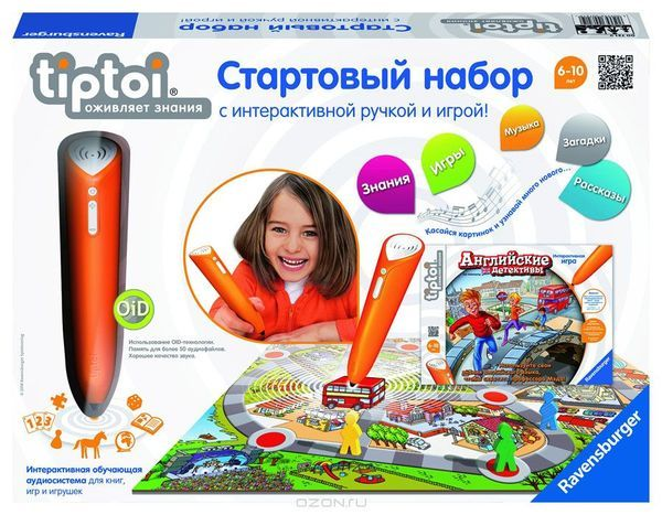 Игрушки. Детский мир.