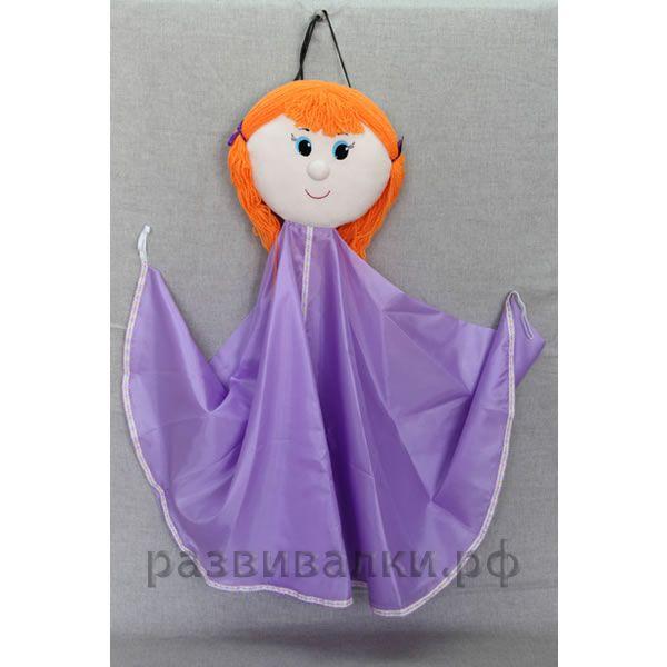 Платковая кукла своими руками мастер класс 151
